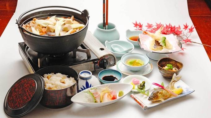 伊予の小京都『大洲』の郷土料理を味わう【秋の味覚満喫プラン】