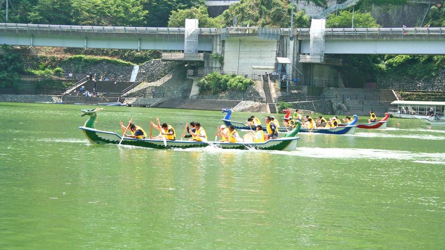 【周辺】鹿野川湖:毎年5月に開催しているドラゴンボート大会。