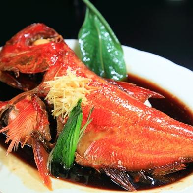 """弓ヶ浜""""美食""""プラン(活あわび、金目鯛の姿煮、地魚の舟盛り付)"""
