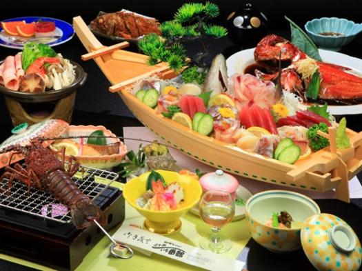 【ひとり旅歓迎!】弓ヶ浜美食プラン(活あわび、地金目鯛の煮付け、地魚のお造り付き)