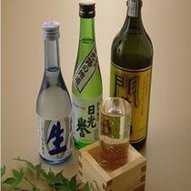 【地酒各種】
