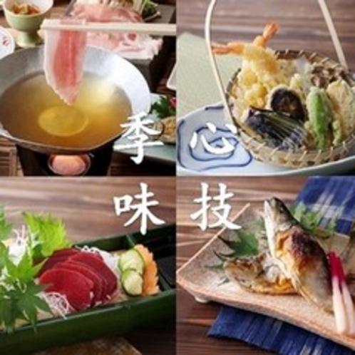 【料理】イメージ