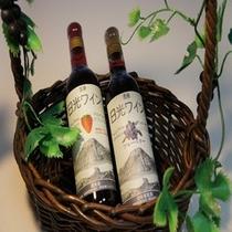 地ワイン【いちご&ブルーベリー】