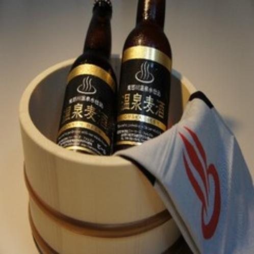 地酒【温泉ビール】