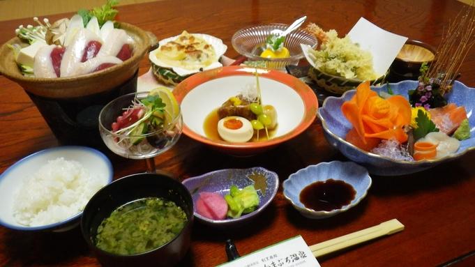 """【2食付プラン】日本古来の入浴法""""かまぶろ""""&季節の和会席を楽しむ"""
