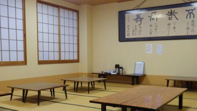 """【朝食付プラン】日本古来の""""かまぶろ""""でリフレッシュ!翌朝は和食で栄養補給♪"""