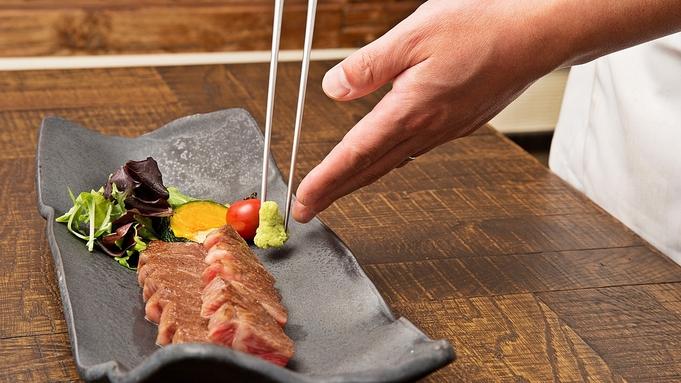 人気第3位【満足度◎♪スペシャルディナー】リクエスト料理で貴方だけの特別な夕食を≪当館最上級プラン≫
