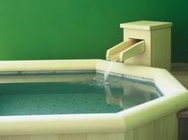 「早蕨」のお風呂