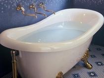 「竜胆」のお風呂