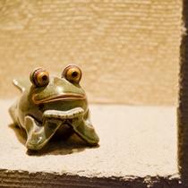 *〔瑠璃〕お部屋には聖なる生き物とされるカエルも見守ってくれています。どこにいるか探してみては?
