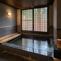 ●離れしぇふず●貸切風呂「笹島・御影石風呂」