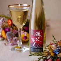 はちみつ酒はミード酒とも呼ばれ、秩父のはちみつを使った後味スッキリのお酒です