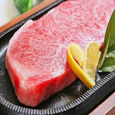 ≪当館人気≫極上!「阿波牛サーロインステーキ」付きプラン #徳島あるでないで