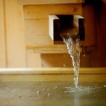 檜風呂かけ流し