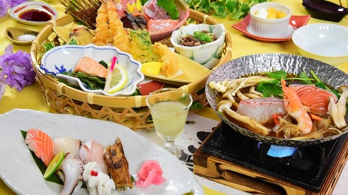【平日限定・デイユースプラン】秋のおだやかなひと時をゆったりのんびり過ごす 入浴付「花かご膳」プラン