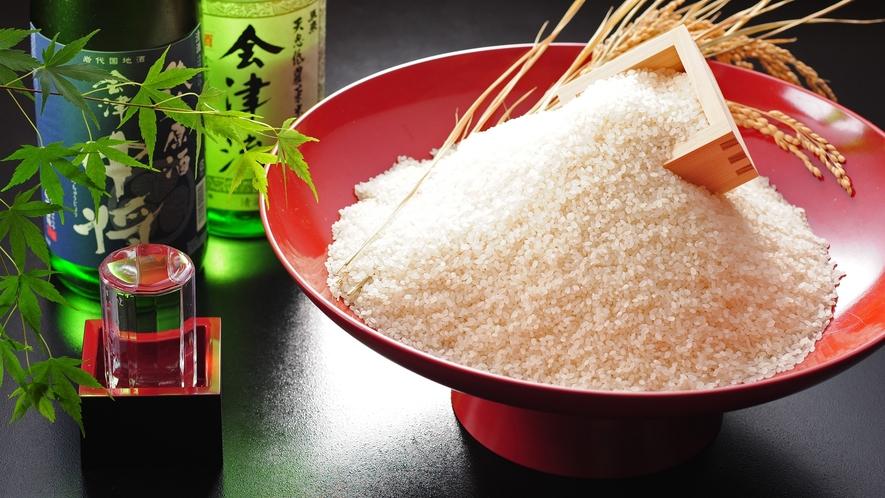 *米どころ会津ならではの日本酒をお楽しみください