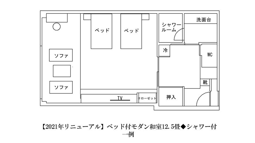 *【2021年リニューアル】ベッド付モダン和室12.5畳◆シャワー付 一例