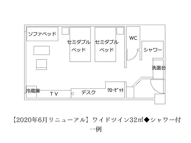 禁煙室【ワイドツイン/おすすめ】洋室32平米◆シャワー付