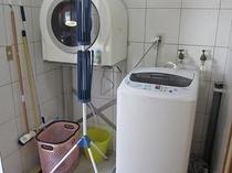 NO1洗濯機&乾燥機