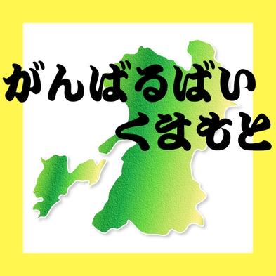【現金特価】2食付き黒豚豆乳しゃぶプラン2名1室9,980円〜