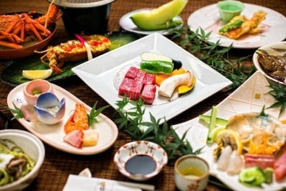 ☆分け合う和洋会席プラン☆異なる食事をご提供