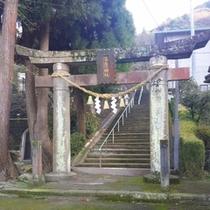 温泉神社鳥居