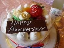 【素敵な記念日に♪ハッピーケーキ/一例】