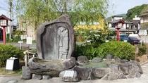 日奈久温泉入り口