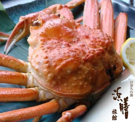 ずわい蟹/一例
