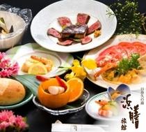 日帰り~洋食コース/一例