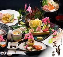 豪華海鮮料理/一例