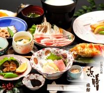 【新得】伊勢海老・あわび・黒豚豆乳しゃぶ旬会席/一例