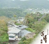 津奈木 舞鶴城公園