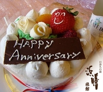 素敵な記念日にハッピーケーキ/一例