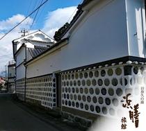 日奈久町並み なまこ壁