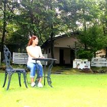 【ガーデン】のんびり優しい時間が流れる静かな空間。