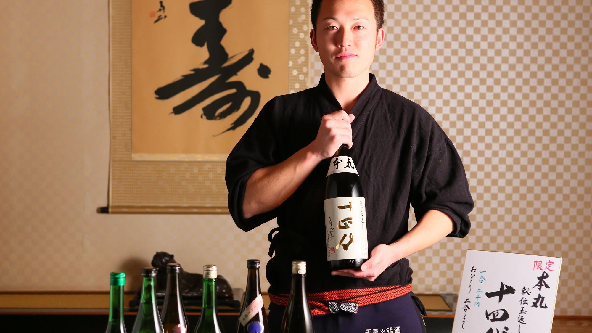 若旦那厳選の日本酒を是非、ご堪能ください。