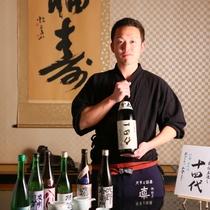 若旦那おすすめの日本酒、是非お試しください。