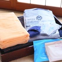 客室には、浴衣・バスタオル・手ぬぐい・歯ブラシセットをご用意しています。