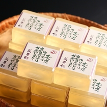 当館の温泉を配合した温泉石鹸は、洗顔にもお使いいただけます。