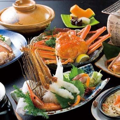 ★王道−カニ懐石★ 焼・茹・鍋でカニを味わうフルコース