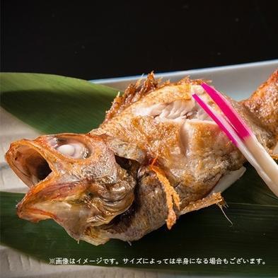 高級魚「のど黒」塩焼き付きプラン  【北陸旅行応援】