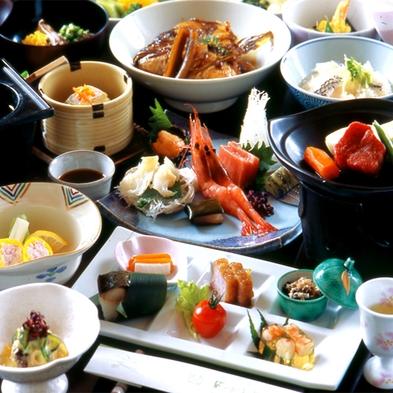 【旬の味を堪能する】お料理グレードアッププラン!