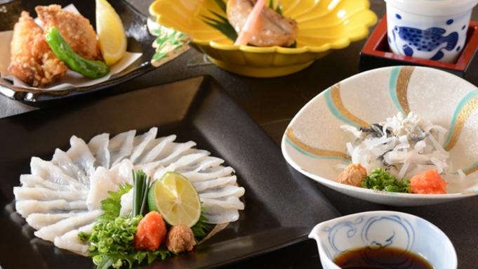 【冬の最上位料理コースDX】愛媛のふぐ会席DX(デラックス)通常コースよりてっさ量が1.5倍