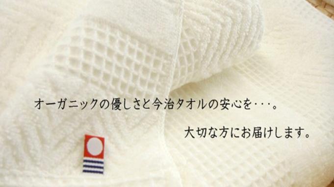 【お土産+1ドリンクサービス付】新型コロナウイルス ワクチン接種応援プラン♪(1泊夕食付)
