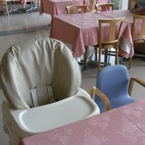 レストラン:ベビーチェアーと幼児用イス有(数に限り有り)