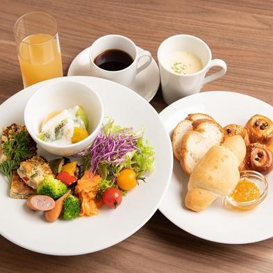 【秋SALE】洋食バスケットor函館朝市和食☆選べる朝食プラン(朝食付)