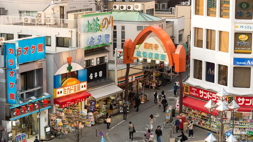 【周辺】商店街の街