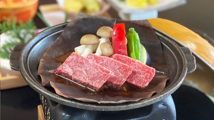【楽天トラベルセール】脅威の値下げ!飛騨牛料理含む全14品☆レストラン又は部屋食!ご家族やカップルに