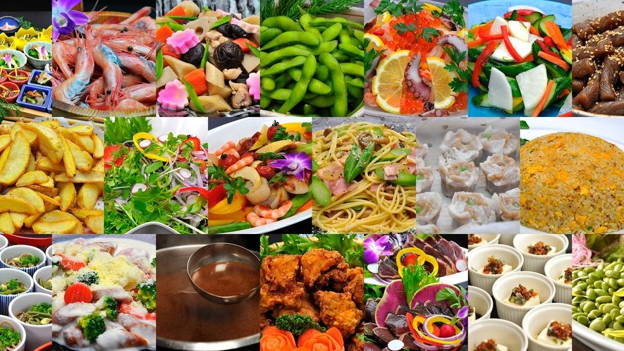 【食事】バイキング 和食洋食中華